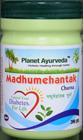 Madhumehantak Churna