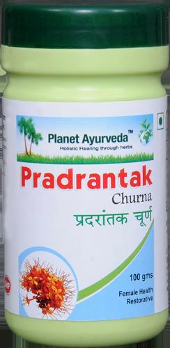 Pardarhantank