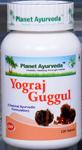 Yograj Guggul
