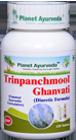 Trinpanchmool Ghan Vati