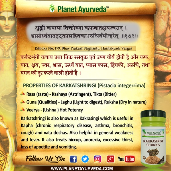 Authentic Ayurveda Information, Classical Reference of Kakrasingi