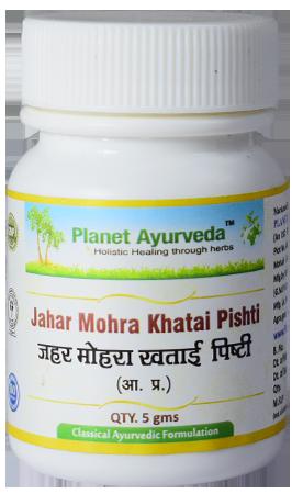 Jahar Mohra Khatai Pishti