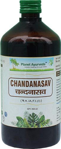 Chandanasav